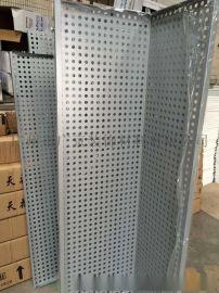 银灰色镀锌钢板|银灰色镀锌冲孔板