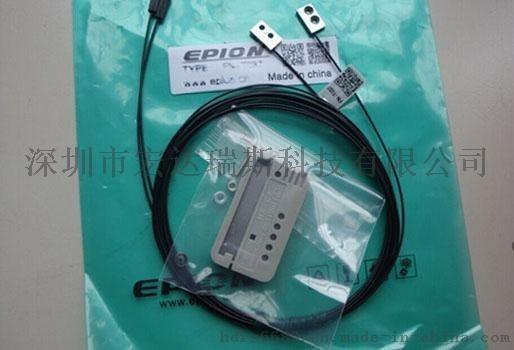 廠家直供FM-E11光纖感測器/光纖位移感測器