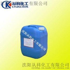 沈阳 厂家直销 磷酸三丁酯 磷酸三丁脂 20KG/桶 1公斤/瓶