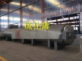 胶管硫化罐的加热方式有蒸汽加热、电蒸汽加热