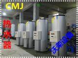 工厂用燃气热水器