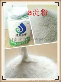 消失模水基涂料粘结剂 阿尔法淀粉厂家现货大量供应