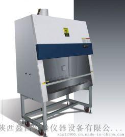 供应生物安全柜A2生产厂家