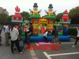 南京充气城堡出租抓钱机出租