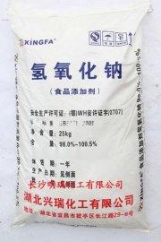 南昌食品级氢氧化钠/片碱