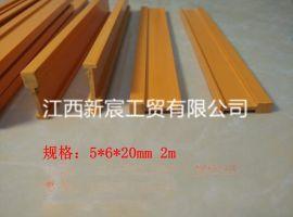 厂家批发5*6*20·mm 2米工字形水磨石地坪分格条 装饰条PVC塑料特价批发