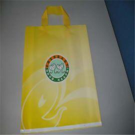 厂家供应 po磨砂手提袋定做 塑料透明手提袋 包装礼品袋定制