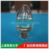 供应优质 涤纶无醛固色剂SG-80 厂家直供 斯莫化学