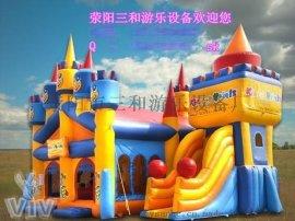 荥阳三和供应多种造型的儿童游乐设备充气城堡