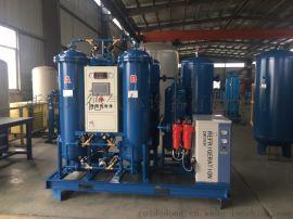 工业窑用制氮机