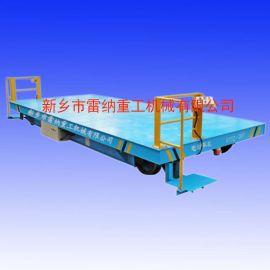 厂家直销低压直流电动平车、物料搬运车