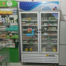 药品阴凉柜,GSP药品展示柜,医药冷藏柜
