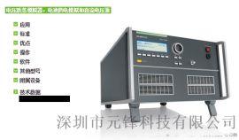 四象限電壓跌落模擬器/電池供電模擬及直流電壓源 emtest VDS200Q-series