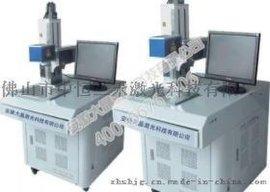深圳广州佛山揭阳手表外壳激光刻字机75W 眼镜激光雕刻机