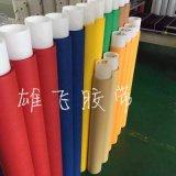 供应彩色美纹纸胶带/高温胶带/黄色和纸胶带