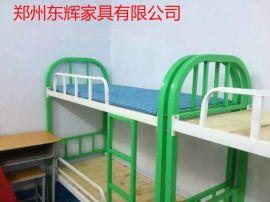 河南高低床厂家 河南儿童床厂家 河南儿童高低床销售