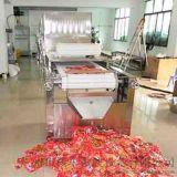 核丰GUE20D袋装食品微波杀菌设备