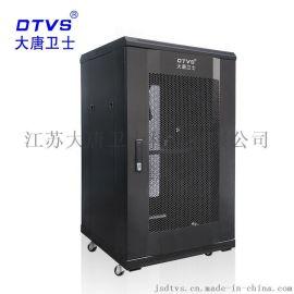 供应江苏南通 大唐卫士D1-6620机柜网络机柜1米20U标准19英寸网门服务器机柜