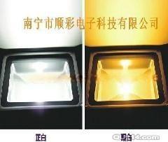 南宁厂家生产LED投光灯高亮大功率LED射灯室外照明灯