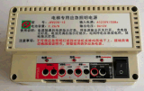 JVV220-12電梯專用應急照明電源對講機停電報警電池