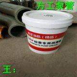 砼泵   基脂15公斤 00#混凝土输送泵配件润滑脂厂家直销纯