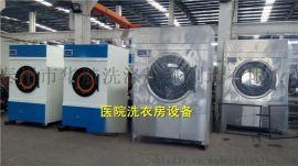 医院用消毒烘干机价格|50公斤医用烘干机外形尺寸