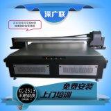 深广联UV平板打印机照片