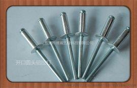 开口型扁圆头抽芯铆钉|GB12618开口圆头拉钉