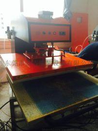 气动单工位热转印烫标机 压烫机 唛头机