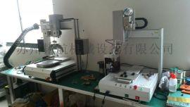 扬州莲花头自动焊锡机 RCA平头自动焊锡机 全自动焊锡机 插头焊锡