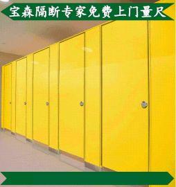 厂家直销 抗倍特板 **卫生间隔断系列 可设计定制