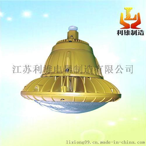 廠家LED防爆防眩燈/100w大功率防爆防眩燈