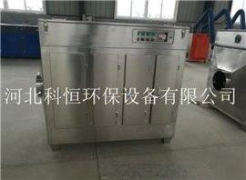 喷漆厂废气处理光催化废气处理设备 uv光氧空气净化器厂家