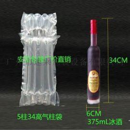 红酒及硒鼓专用气柱袋