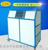 厂家直销 低压成套设备温升检测系统、温升设验机