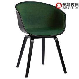 玛斯 北欧风格洽谈椅Hay About A Chair会议椅 餐椅 设计师家具