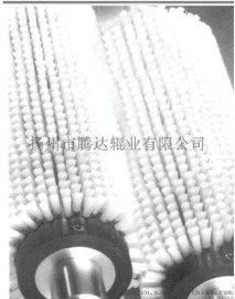 各种毛刷辊生产!质量100%放心!