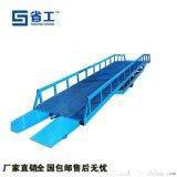 移動液壓登車橋,液壓裝卸平臺,叉車裝卸平臺