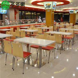 员工食堂餐桌椅 公司饭堂餐桌餐椅 食堂桌椅