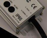深圳久嘉PLC電力載波通訊控制防水電源150W-36V,過CCC認證,適用路燈,隧道燈,工礦燈,廠房燈,高杆燈,IP67
