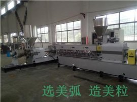 10MH-95热切高填充碳酸钙母粒母料双螺杆塑料造粒机