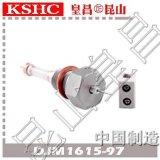 超高纯氧化铝陶瓷水位电极DJM1615-97锅炉汽包水位电极