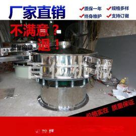 600旋振筛 三次元振动筛 不锈钢圆形振动筛 专业筛分设备厂家**