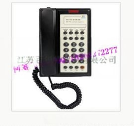 KH-1SG/SQ船用内通设备自动电话机(台式,壁式,防风雨,防噪音,防爆)