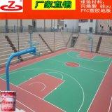 江門市丙烯酸籃球場材料廠家丙烯酸籃球場施工隊籃球場舊地面翻新