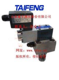 山东泰丰液压先导式比例溢流阀