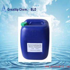 水处理试剂聚季铵盐GreatAp126杀菌除藻