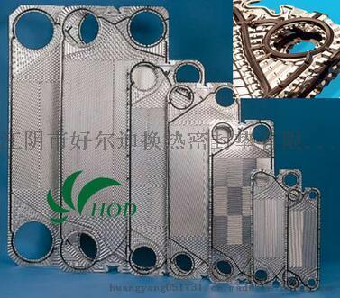 THERMOWAVE 板式热交换器橡胶条