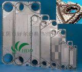 THERMOWAVE 板式熱交換器橡膠條