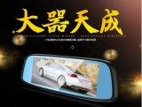 奇橙智能后视镜M78 车载智能机器人,车载导航,行车记录仪